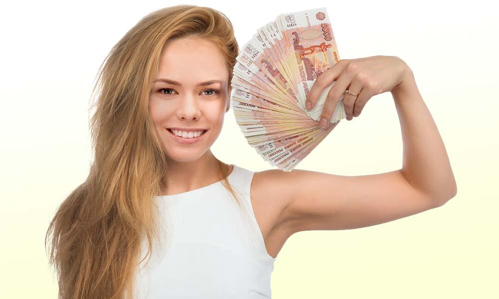 Крупные займы онлайн на длительный срок