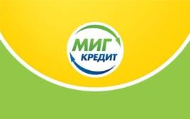 Миг Кредит Image
