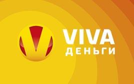 VIVA Деньги Image