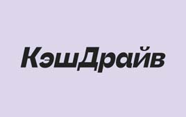 КэшДрайв Image