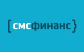 СМС Финанс Image